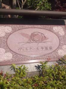 奈良学園前整体@グローバルメディカルのブログ-Image016.jpg