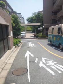 奈良 学園前 整体@グローバルメディカルのブログ-Image031.jpg