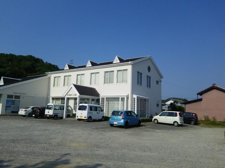 utumi2.jpg