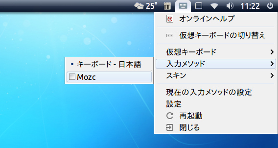 Ambiant-Aero Ubuntu 16.04 Windows 7 テーマ パネル メニュー