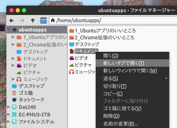 Flatabulous Ubuntu テーマ ウィンドウ