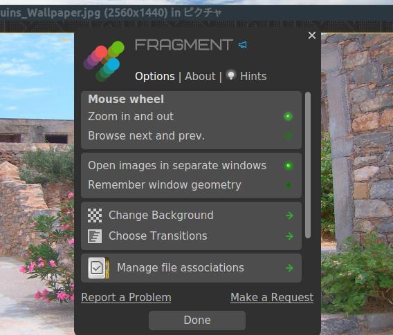 Fragment Image Viewer Ubuntu 画像ビューア オプション