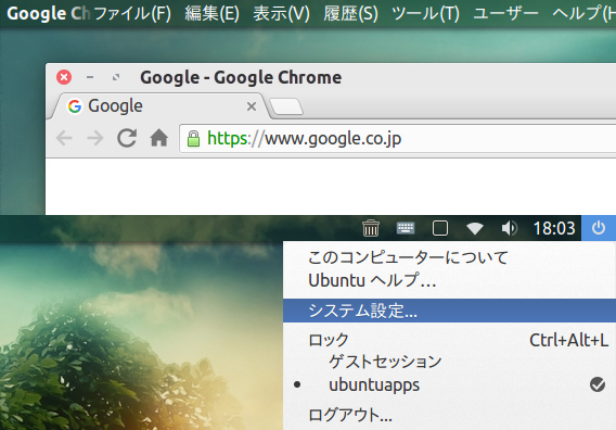 GTK Ubuntu テーマ シルバーホワイト