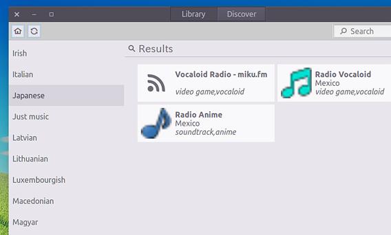 Gradio Ubuntu インターネットラジオ 日本語検索