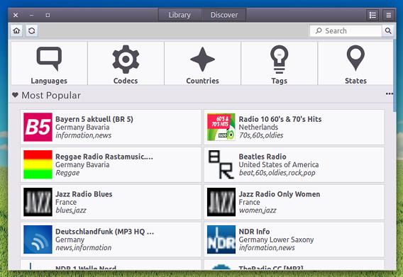 Gradio Ubuntu インターネットラジオ