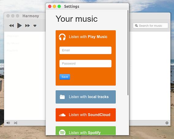 Harmony Ubuntu 音楽プレイヤー 設定