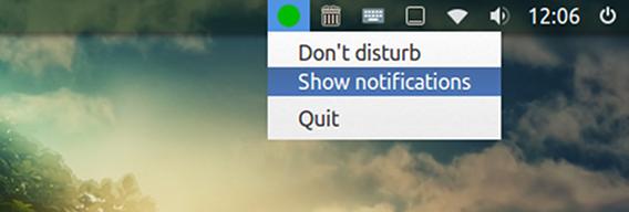 NoNotifications Ubuntu Notify OSD 通知を表示するメニュー