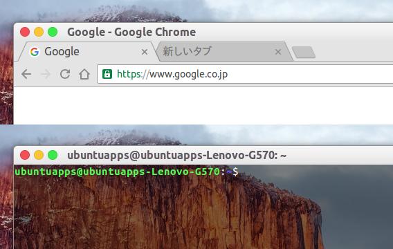 OS X El Capitan Ubuntu 16.04 テーマ
