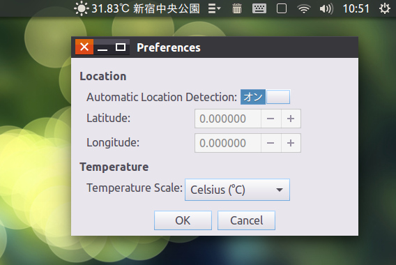 UbuntuIndicatorWeather 天気 インジケーター