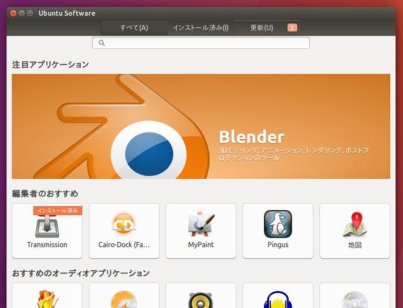 Ubuntu 16.04 Ubuntu Software
