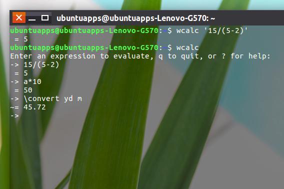 Wcalc Ubuntu コマンド 電卓