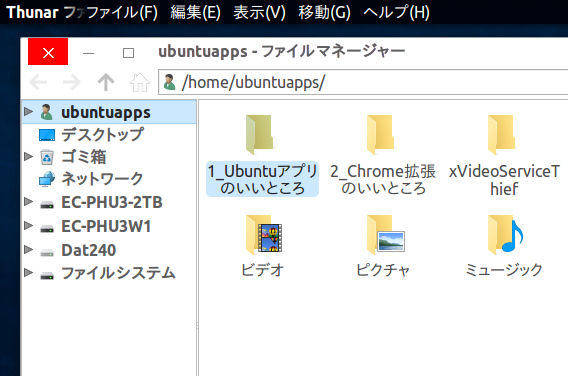 Windows 10 Transformation Pack Ubuntu テーマ ウィンドウボタン