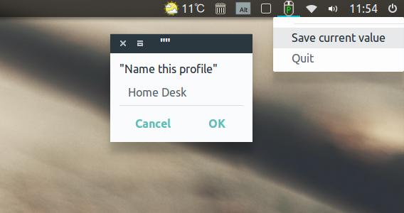 mouse-profile-indicator Ubuntu マウス速度 切り替え 現在の値の保存