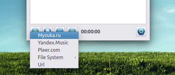 qomp Ubuntu 音楽プレイヤー オンラインミュージックの選択