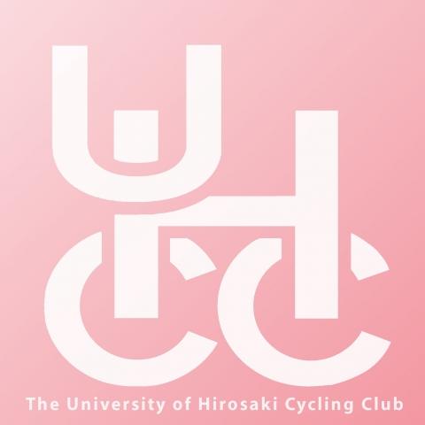 弘前大学サイクリング部