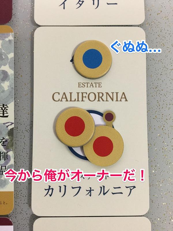 20161030173435c44.jpg