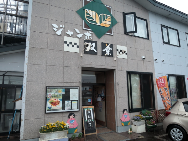 2.2016.S120 (105)