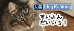 04122016_catBanner.jpg