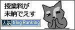 13122016_catBanner.jpg