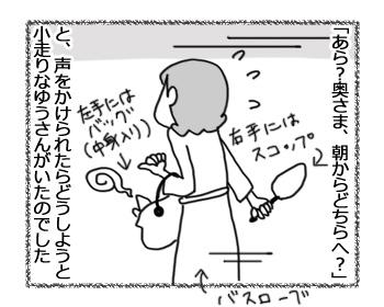 20112016_cat2mini.jpg