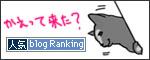 26122016_catBanner.jpg