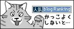 27112016_catBanner.jpg