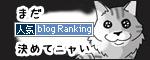 28112016_catBanner.jpg