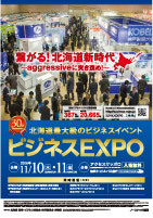 expo2016_poster.jpg