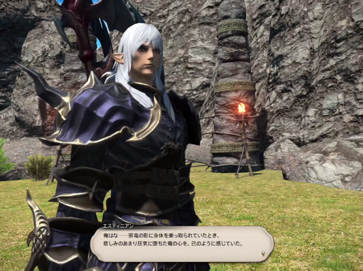 ffxiv-story2.png