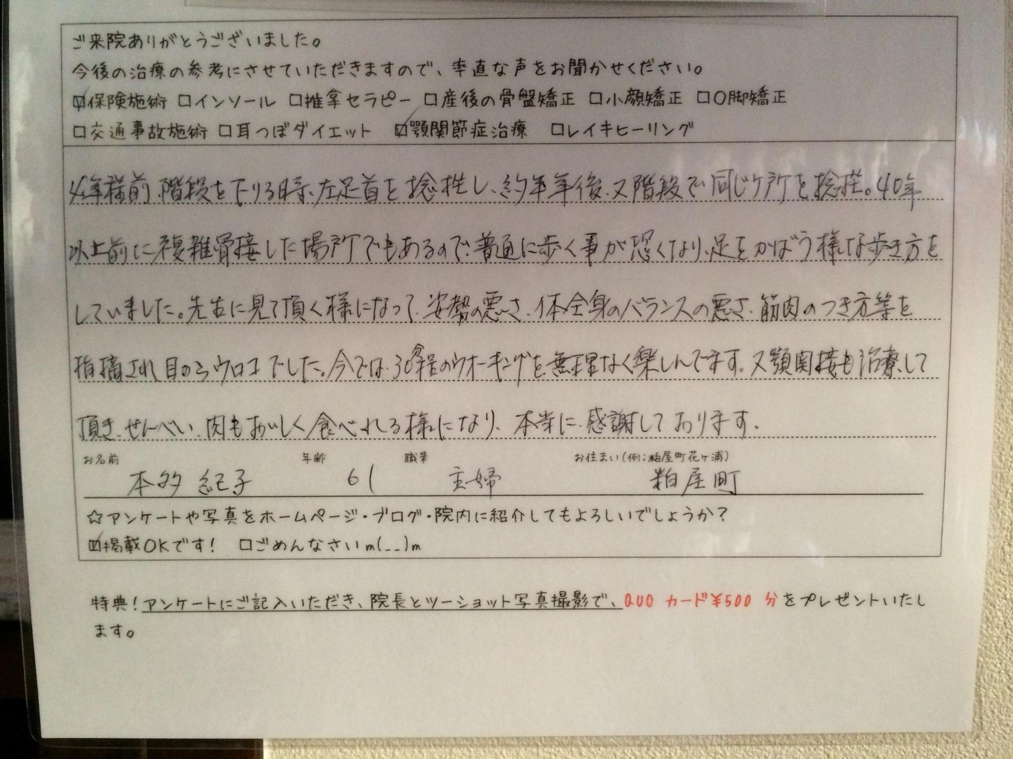 20161201081910c30.jpg