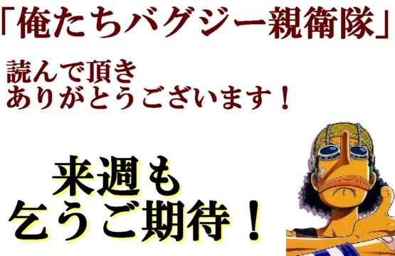20160911122515ffa.jpg