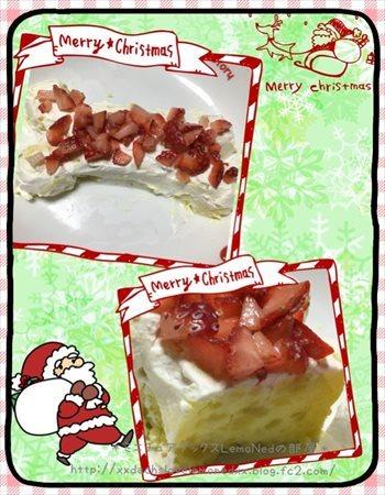 れものクリスマスケーキ