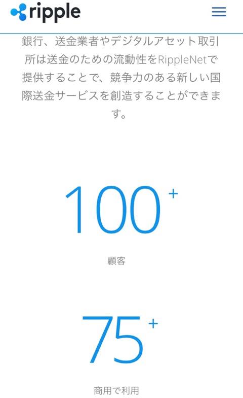fc2blog_20181001191139590.jpg