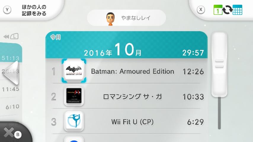 WiiU_screenshot_GamePad_004C0_20161031003608668.jpg