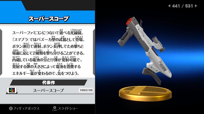 WiiU_screenshot_GamePad_0110E_20161213113151792.jpg