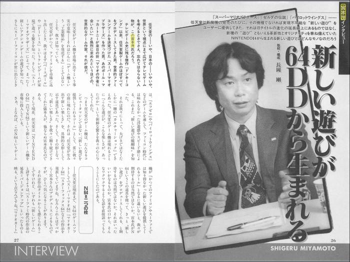 bookman3.jpg