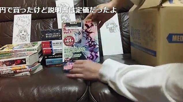 kouryakubon19.jpg