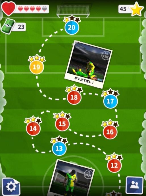 scorehero.jpg
