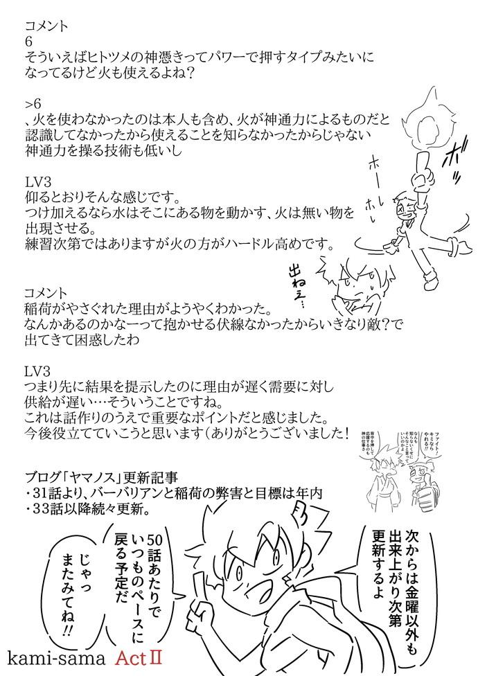 2life3218.jpg