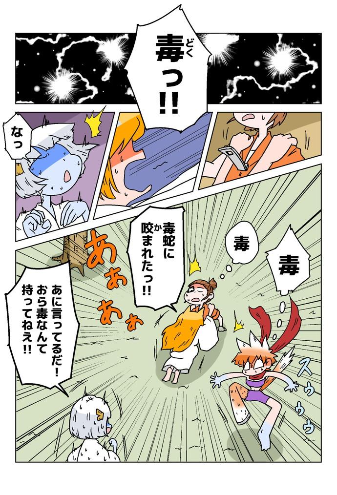 2life3601.jpg