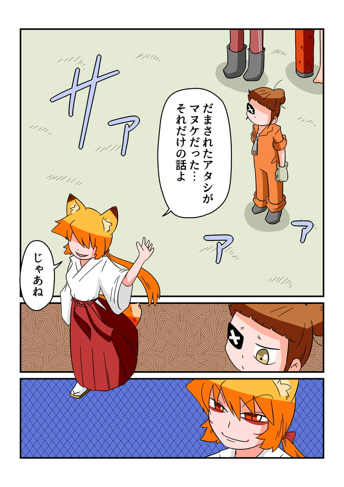 2life3801.jpg