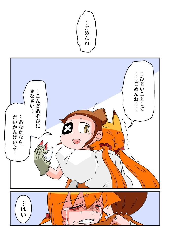 2life3811.jpg