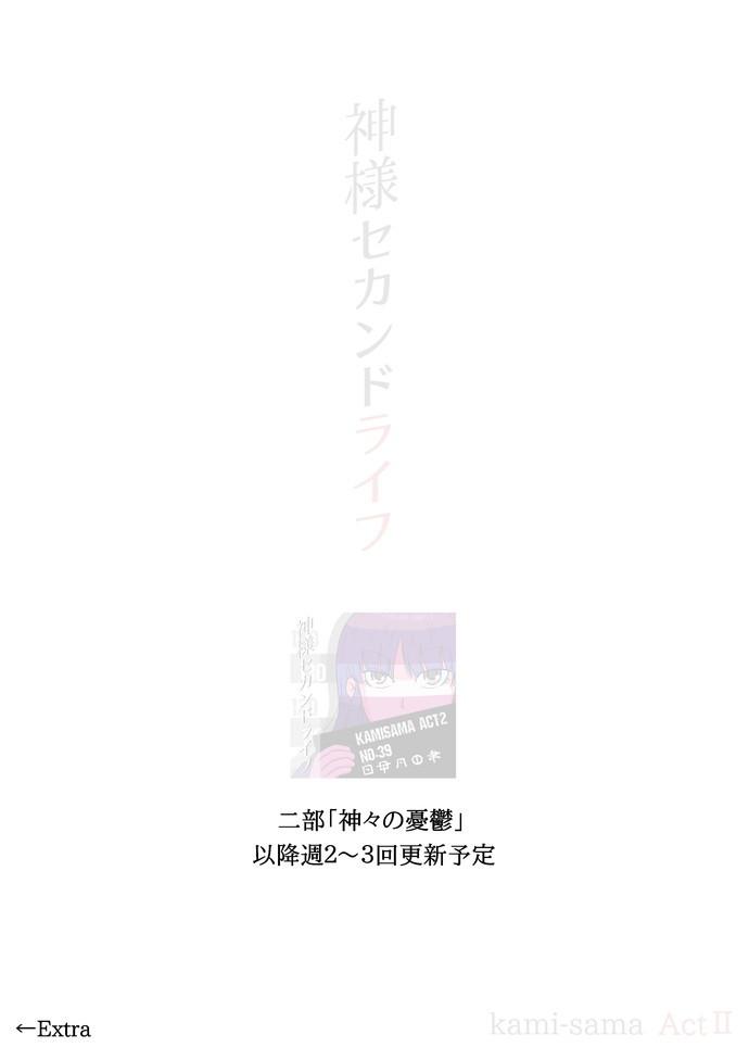 2life3812.jpg