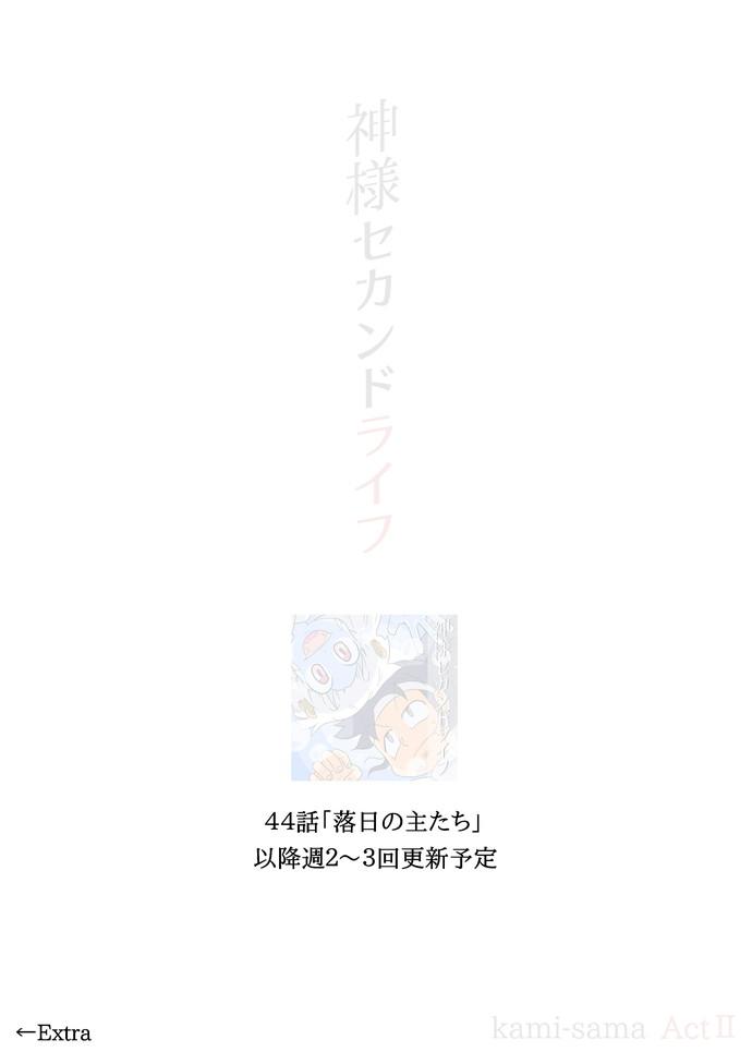 2life4310.jpg