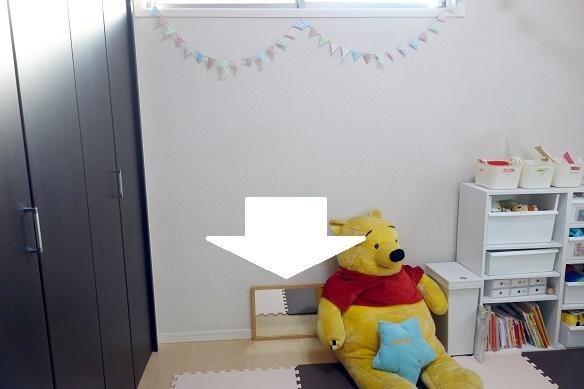 無印 壁に付けられる家具③