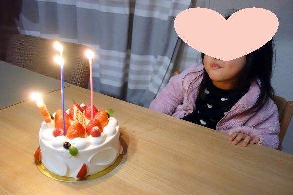 誕生日(3歳)②