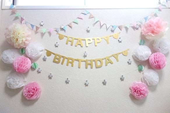 誕生日(3歳)③