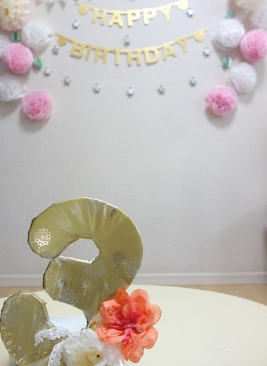 誕生日(3歳)④