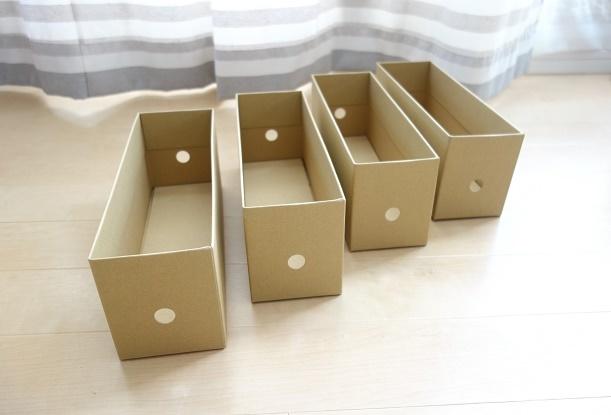 無印・ダンボールファイルボックス・ハーフ・5枚組②