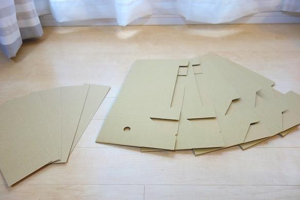 無印・ダンボールファイルボックス・ハーフ・5枚組③